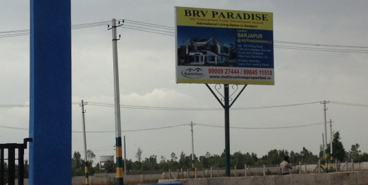 sarjapur near dc conversion approved sites for sale